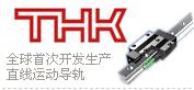 日本THK轴承