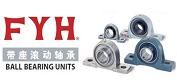 日本FYH带座轴承
